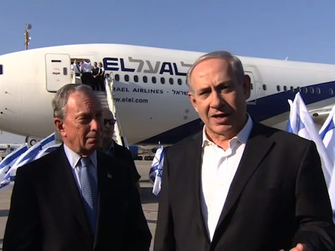 Netanyahu Condemns 'Totally Unjustified' FAA Flight Ban: 'A Huge Victory for Hamas'