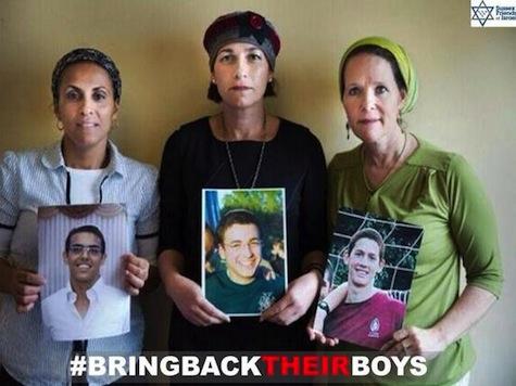 Nephew of Israeli Teens' Murderer Attempted Terrorist Attack