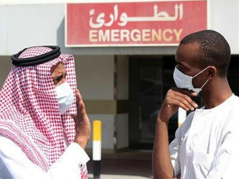 Saudi Arabia MERS Cases on the Rise in City Near Mecca