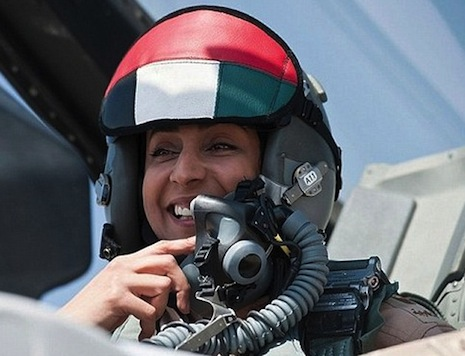 Family of UAE Female Fighter Pilot 'Disowns' Daughter in Anonymous Statement