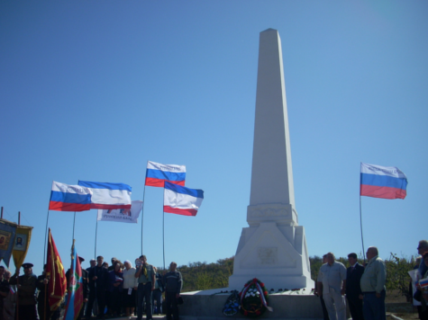 Crimea: Towards Independence or a Russian Republic?