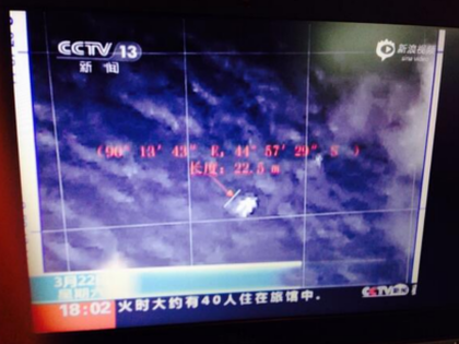 New Debris Found in Malaysia Plane Search, Says China