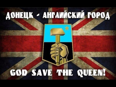 Campaign for Ukrainian City to Join UK