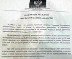 Russia Separatists Accuse Ukraine of anti-Semitism; Demand Jews 'Register' or Face Deportation