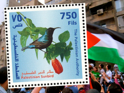 Palestinian Murderer Complains Prison Prevented Him from Collecting Stamps