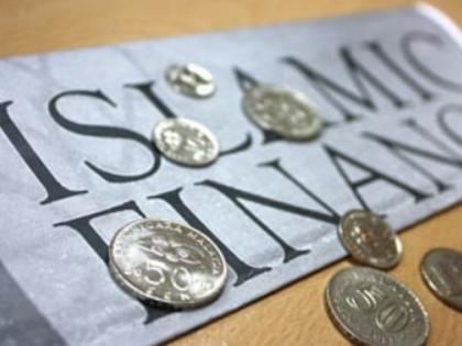 Lloyds Bank 'Discrimination': Islamic Accounts No Longer Charged Overdraft Fee