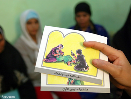 Rise in Female Genital Mutilation, Inspectors Find Entire School Classes Victims