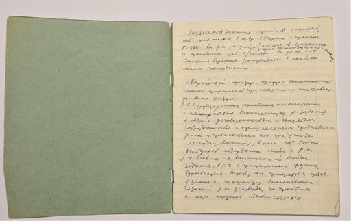 Soviet Defector's Trove of KGB Secrets Made Public