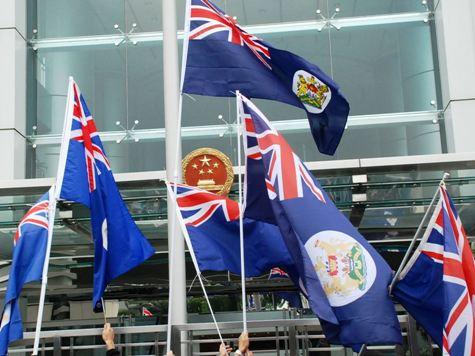 Britain 'Seriously Concerned' Over Hong Kong Press Freedom