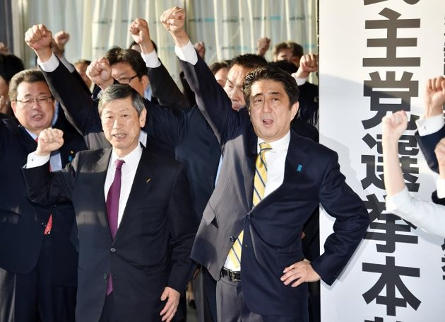 Japan Lower House Dissolved Ahead of Election