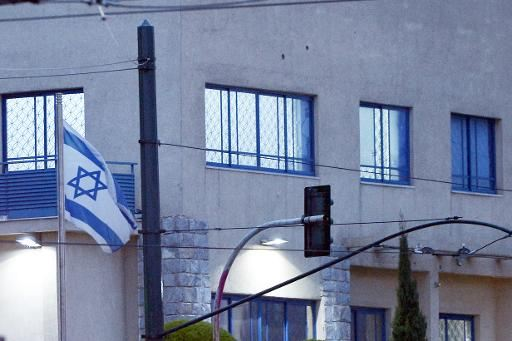 Greek Govt Condemns Gun Attack on Israeli Embassy