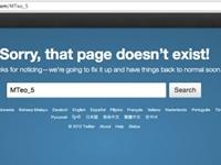 Te'o Deletes Twitter Account