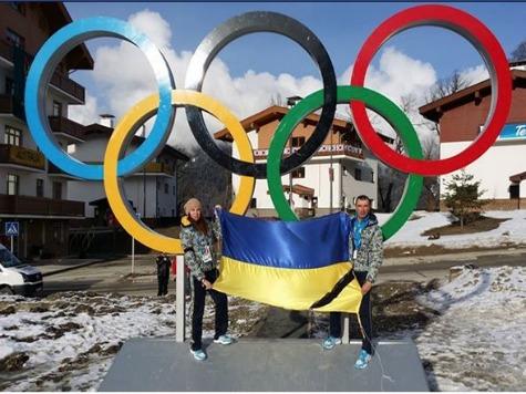 Ukrainian Skier Quits 2014 Winter Olympics Because of Kiev Violence