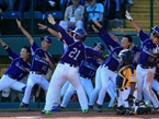 South Korea Wins Little League World Series