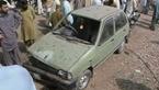Blast Hits Pakistan Funeral