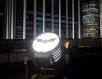 Brazil Hires 'Batman' To Fight Crime