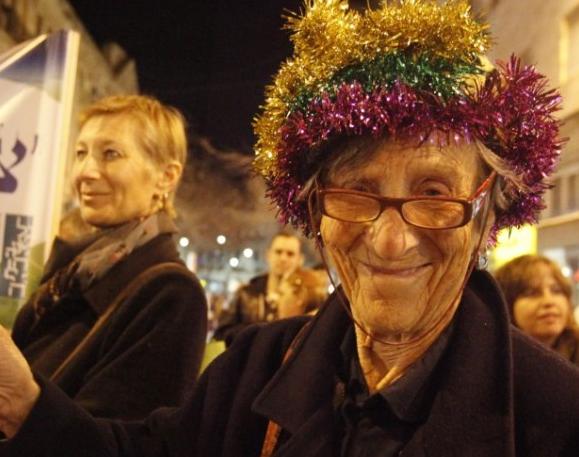 Israelis Celebrate Jewish Festival Of Purim