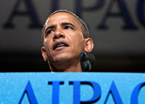 Obama To Israel Lobby: No Apologies