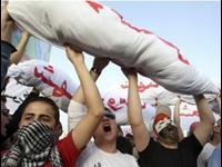Syrian Civilians Killed In Homs 'Massacre'