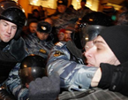 Dozens Arrested In Moscow Protest