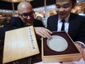 Imperial Chinese Bowl Fetches $27 Million