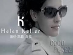 Chinese Co Names Sunglasses After Helen Keller