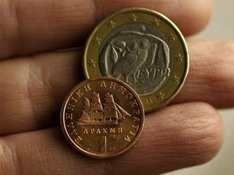 Bank Rush In Greece