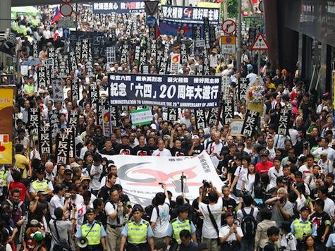 Protesters Mark Tiananmen Massacre