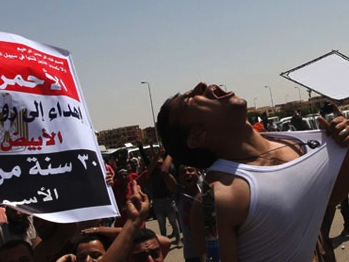 Egyptians Rage: Mubarak Sentenced, Aides Acquitted