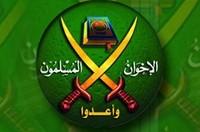 Muslim Brotherhood's Mursi Declared Egypt President