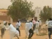 Police Use Teargas At Sudan Protest