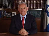 Netanyahu Sends July 4th Message To US