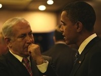 Capital Confusion: Obama's Broken Promise on Jerusalem Stirs Anger