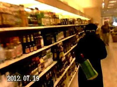 14-year-old Wearing Burka Buys Booze From Canada's National Liquor Store