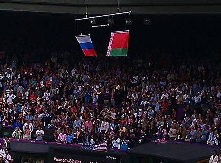 U.S. Flag Falls During Gold Medal Ceremony For Serena Williams