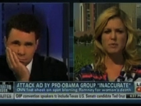Obama SuperPac Excuse: Meaning Of Ad 'Lost On Some Folks'