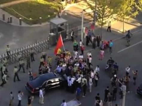 US Ambassador's Car Attacked in Beijing