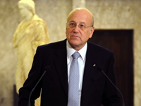 Lebanese PM Offers His Resignation