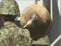 WWII Bomb Unearthed In Downtown Tokyo