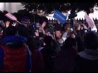Celebration Erupts Outside White House