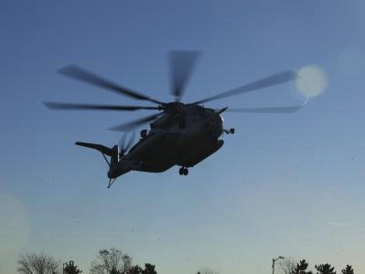 Marines Land In Staten Island