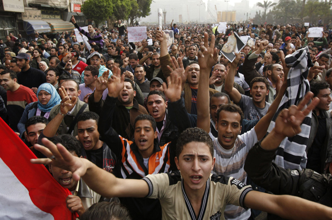State Dept: 'Tense Time' In Egypt