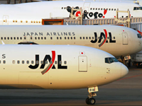 Parked Japan Airlines Jet On Fire At Boston Airport