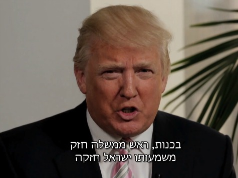 Trump Endorses 'Winner' Netanyahu For Prime Minister