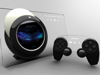 Sony To Announce New Game Console