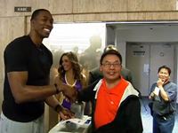 Dwight Howard Works At An Airport