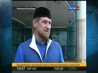 Chechnya President To America: It's Your 'Education, Not Ours'