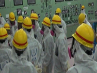UN Atomic Agency Calls For Fukushima Improvements