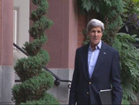 Man Arrested At John Kerry's Beacon Hill Home