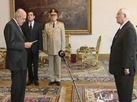 ElBaradai Sworn In as Egypt Vice President